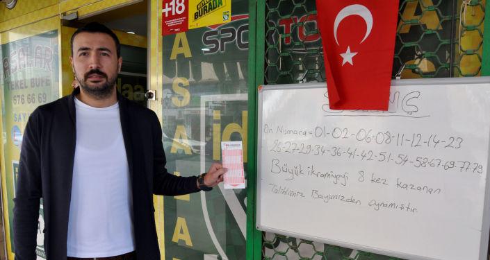 Bursa - Karacabey - bayi Aykut Asa