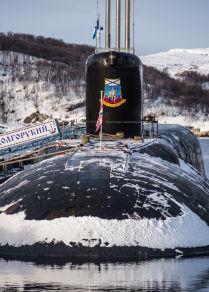 Borey denizaltısı