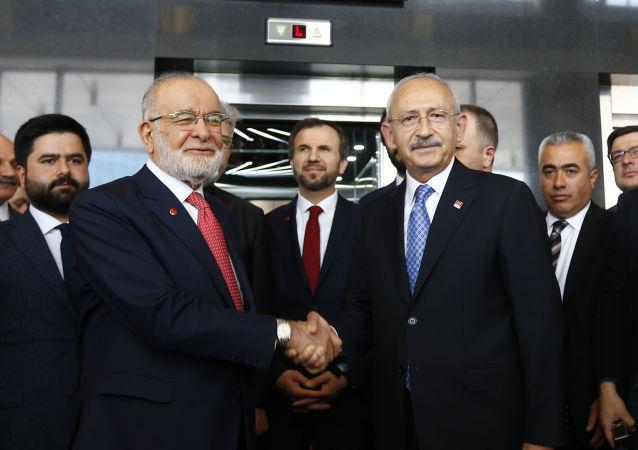 Temel Karamollaoğlu ile Kemal Kılıçdaroğlu