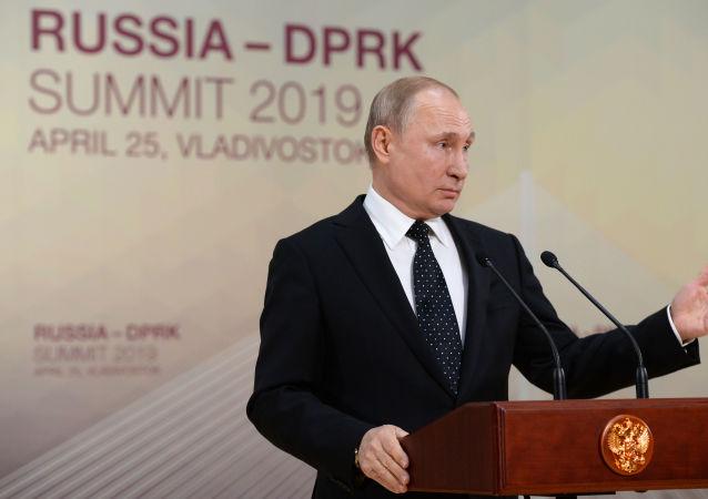 Vladimir Putin- Kuzey Kore