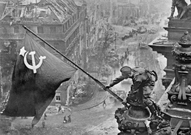 Zafer Bayrağı fotoğrafı