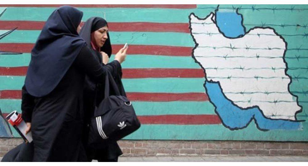 İran - kadın
