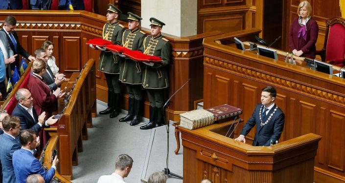 Ukrayna Devlet Başkanı  Vladimir Zelenskiy