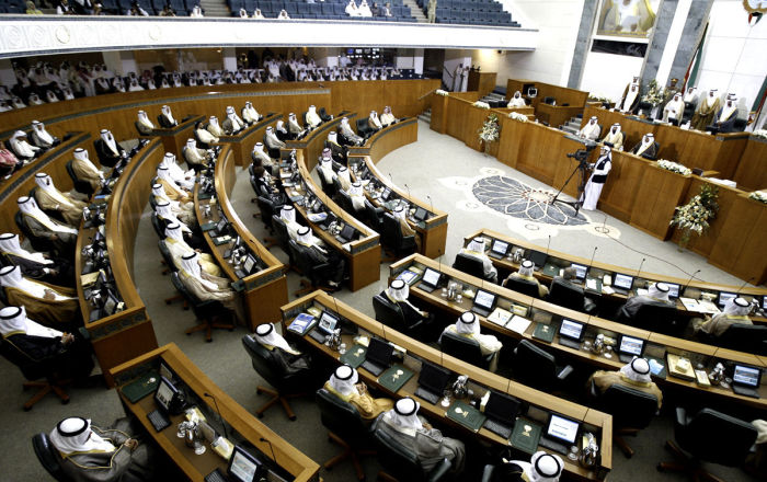 Kuveyt parlamentosundan ABD ve İran arasında 'barışçıl çözüme' destek