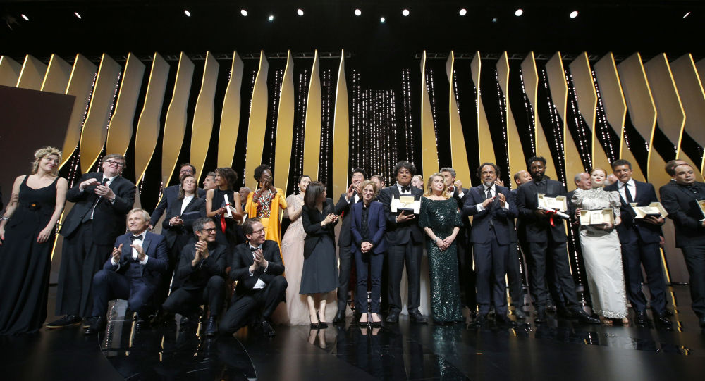 77. Cannes Film Festivali