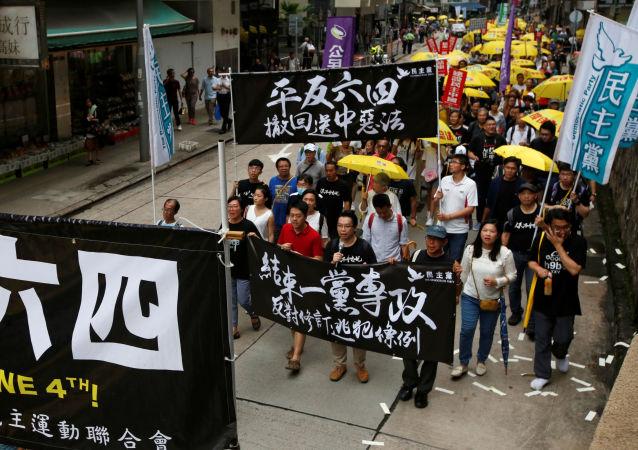 Çin Hong Kong'da Tiananmen olayları protesto edildi