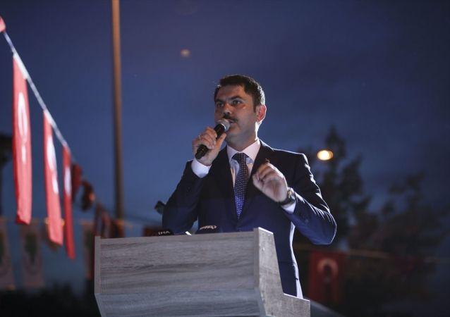 Çevre ve Şehircilik Bakanı Murat Kurum, Mamak Belediyesince düzenlenen mahalle iftar programına katıldı.