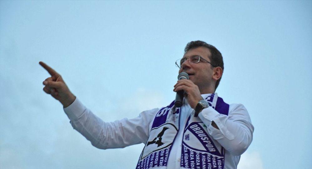 CHP'nin İstanbul Büyükşehir Belediye Başkan adayı Ekrem İmamoğlu, Ordu Cumhuriyet Meydanı'nda vatandaşlarla buluştu. İmamoğlu, burada konuşma yaptı.