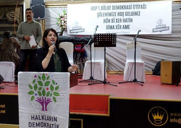 HDP Eş Genel Başkanı Pervin Buldan