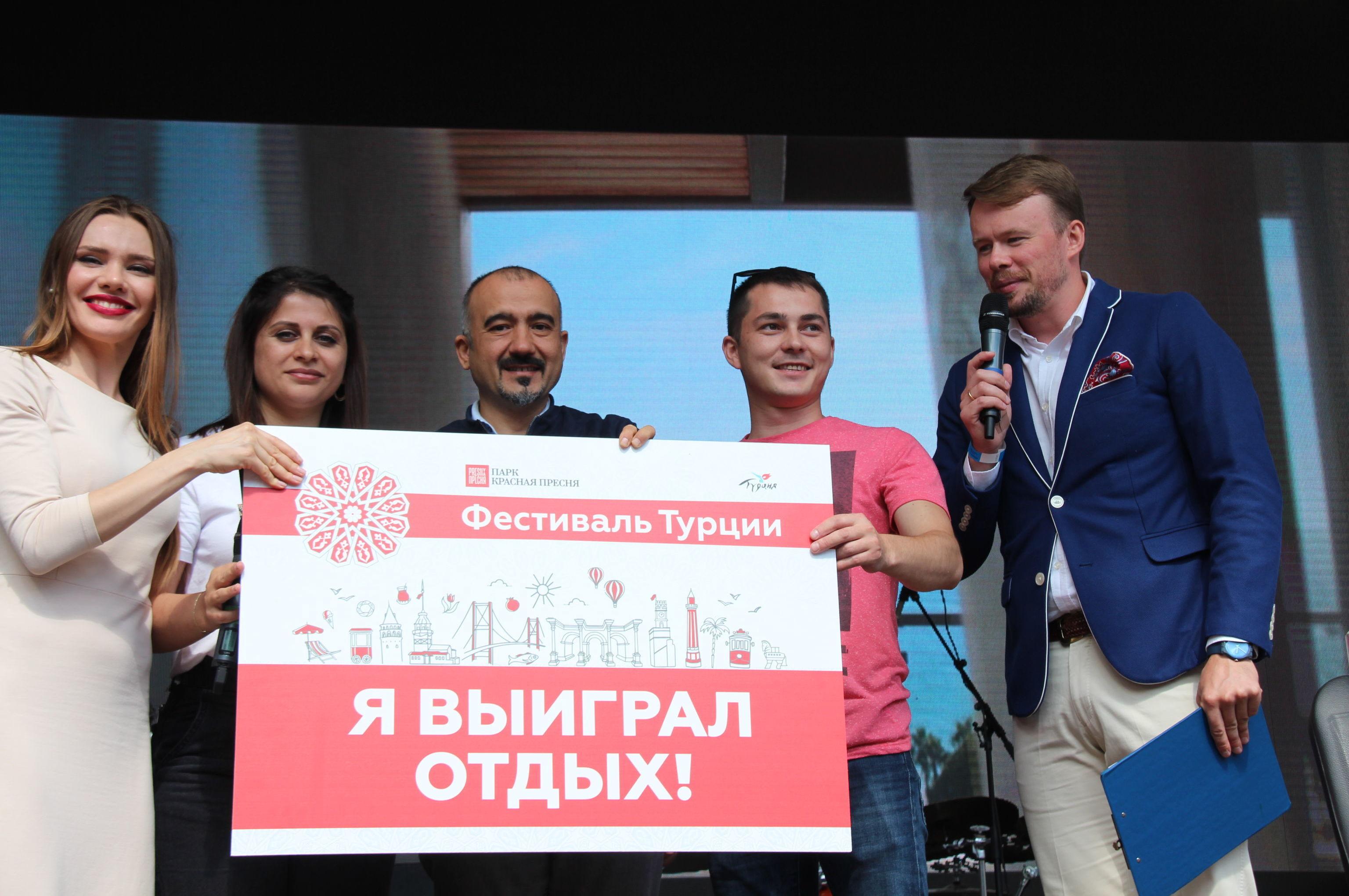 Türkiye'ye gezi yarışmasının kazananı İlnaz