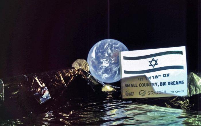 İsrailli şirket, Ay projesini rafa kaldırdı