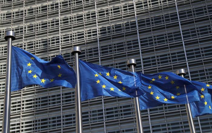 AB 6 milyar euro'nun 2.35 milyarını gönderdi