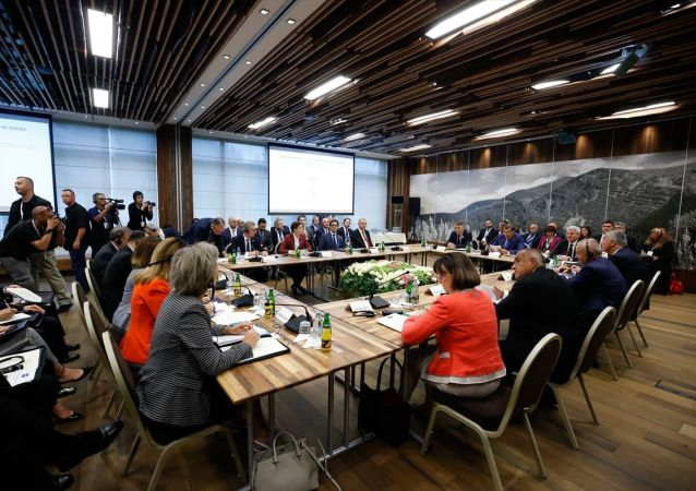 Güneydoğu Avrupa İş Birliği Süreci (GDAÜ) Zirvesi