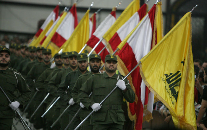 Lübnan Hizbullahı 'İsrail ile normalleşmeyi' kınadı