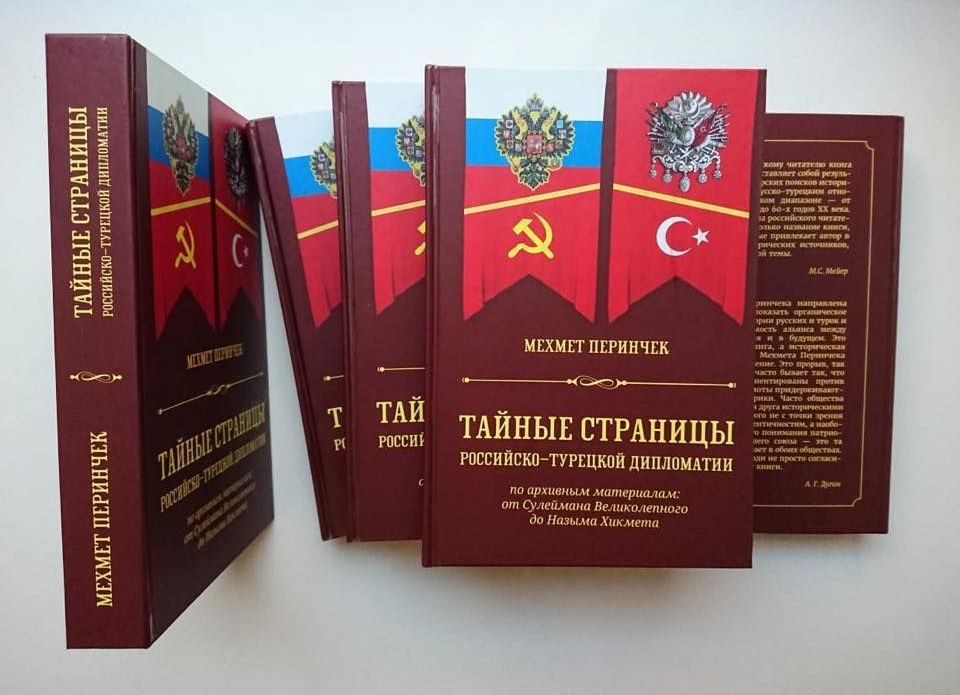 'Türk-Rus diplomasisinden gizli sayfalar' isimli kitabı