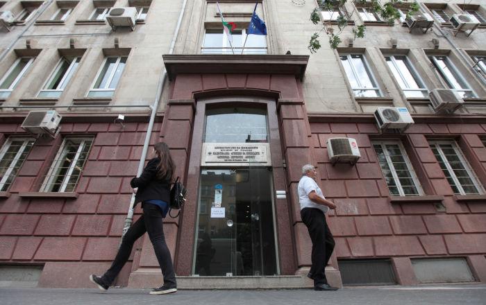 Bulgaristan'da siber güvenlik skandalı: Neredeyse bütün yetişkinlerin kişisel bilgileri çalındı