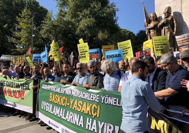 İstanbul'daki Suriyeliler eylemi