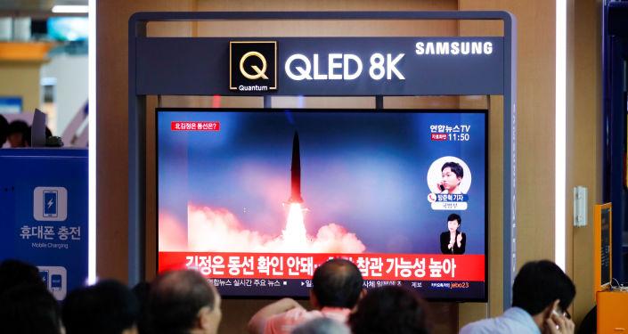 Kuzey Kore- Füze denemesi