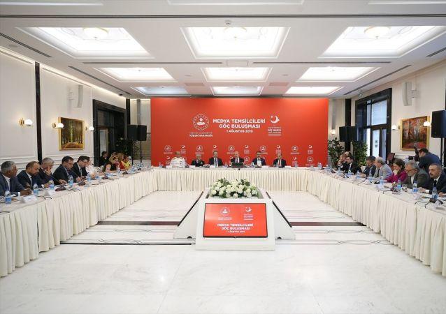 """İçişleri Bakanı Süleyman Soylu, """"Göç Buluşması"""" toplantısında medya temsilcileri ile bir araya geldi."""