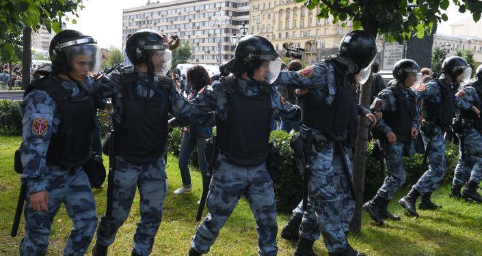 Moskova'da protestolar
