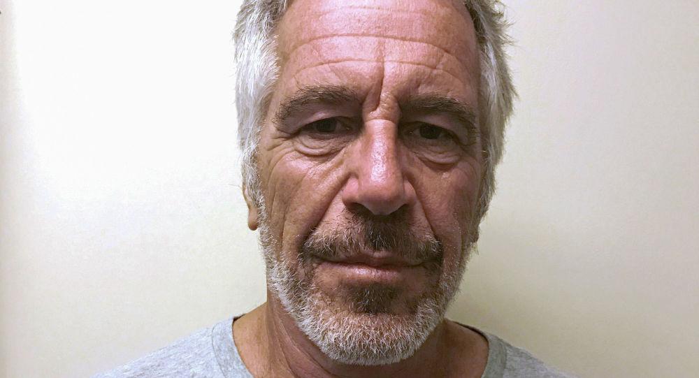 Jeffrey Epstein cezaevi fotoğrafı