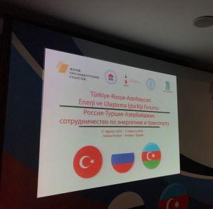 Türkiye-Rusya-Azerbaycan: Enerji ve Ulaştırma İşbirliği Forumu