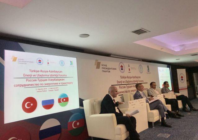 Ankara'da Türkiye-Rusya-Azerbaycan İşbirliği Forumu