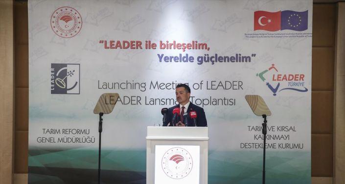 LEADER Tedbirinin Lansman Toplantısı Ankara'da bir otelde gerçekleşti. Programa katılan Tarım ve Orman Bakanı Bekir Pakdemirli, konuşma yaptı.