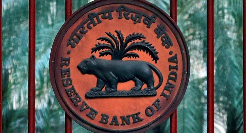 Hindistan Merkez Bankası