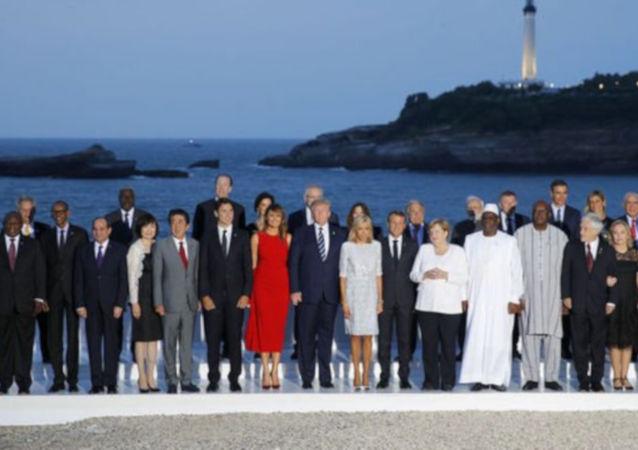 G7 Zirvesi sonuç bildirgesi açıklandı
