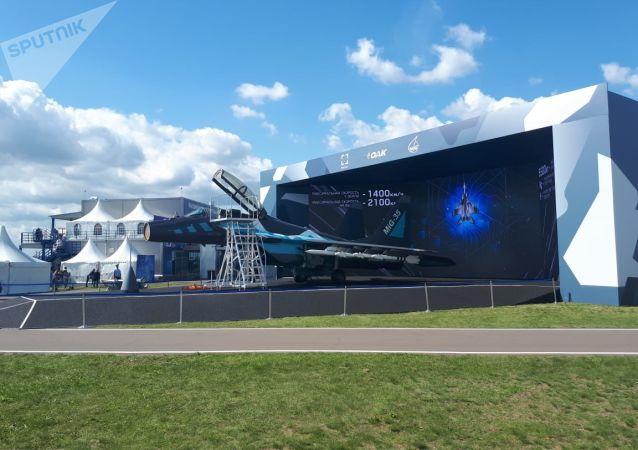 MAKS-2019 fuarındaki MiG-35 standı