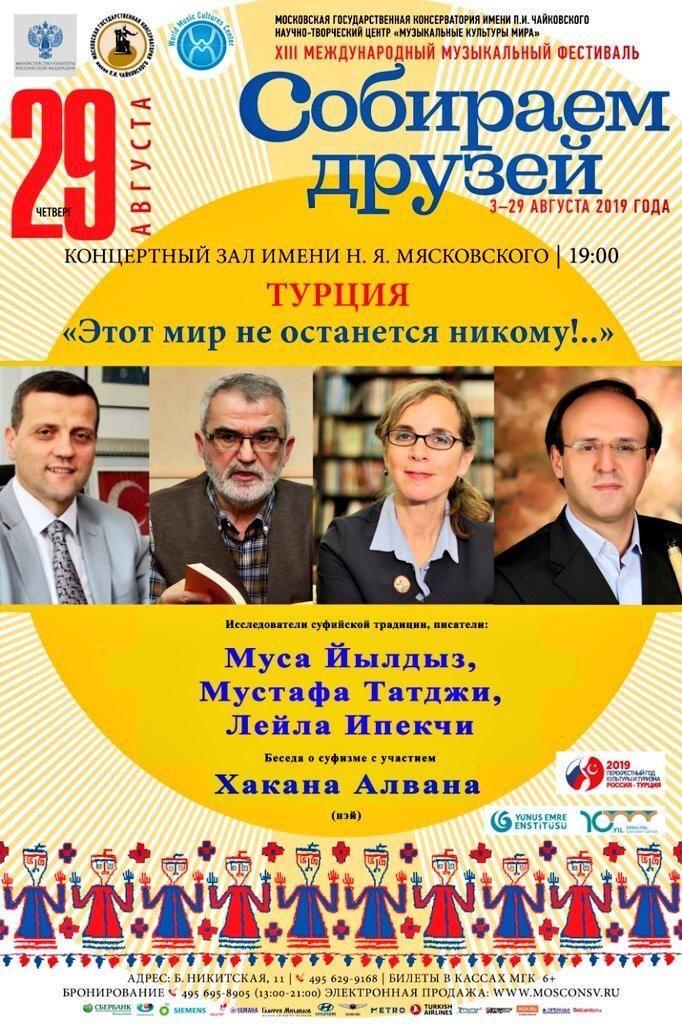 Moskova'da Çaykovski Konservatuarında Türkiye'den gelen meşhur uzmanlar Türk tasavvuf geleneğini anlatacak