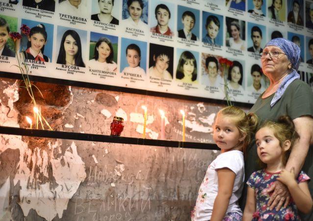 Beslan'da okul saldırısı