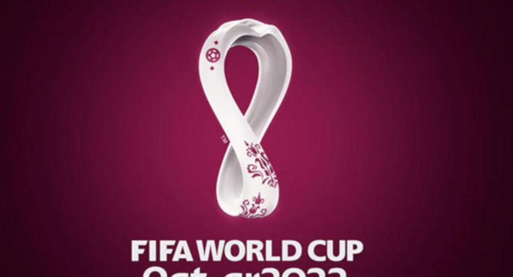 FIFA 2022 Dünya Kupası'nın logosu belli oldu