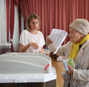Moskova Kent Duması seçimleri