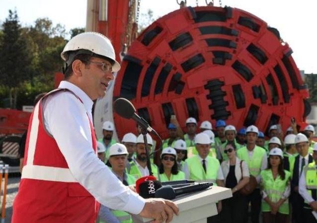 Ayvalıdere Yağmur Suyu Tüneli TBM (Tünel Açma Makinesi) İndirme Töreni'ne katılan İBB Başkanı Ekrem İmamoğlu