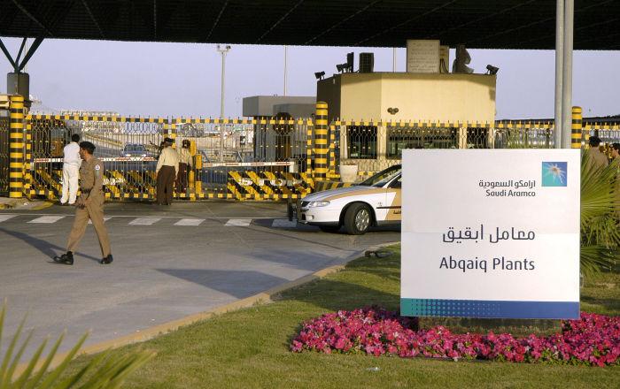 'Suudi Arabistan saldırılar sonrasında rafinerilerindeki petrol üretiminin yüzde 50 düştüğünü itiraf etti'