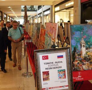 Türkiye-Rusya Karma Resim Sergisi açıldı