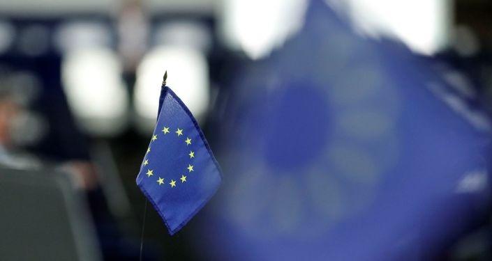 Avrupa Parlamentosu - Avrupa Birliği