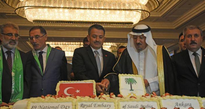 Suudi Arabistan Milli Günü, başkentteki bir otelde düzenlenen resepsiyonla kutlandı.