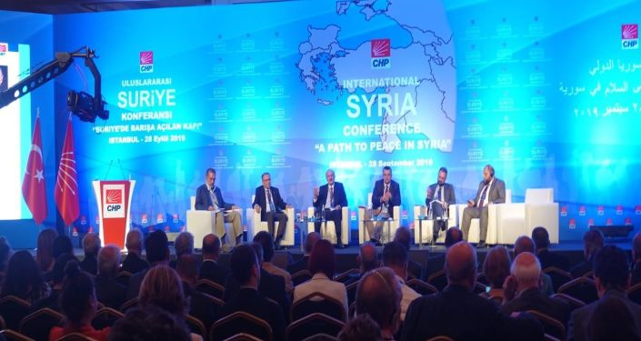 CHP'nin Suriye konferansı