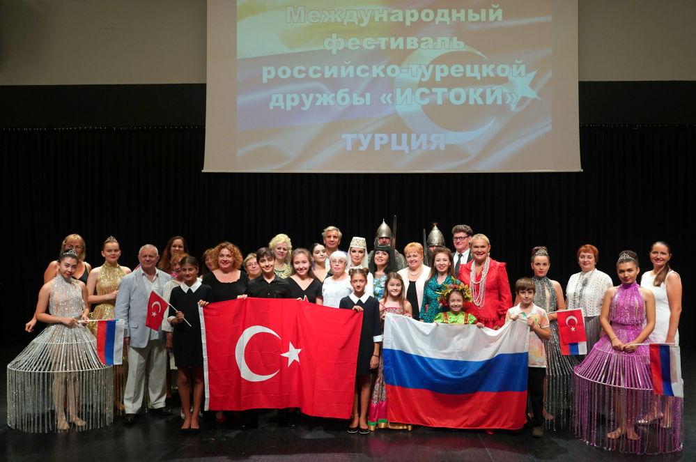 Festivalin programı, iki ülke arasındaki dost ilişkileri geliştirme ve güçlendirmeye yönelik etkinliklerle dolu.