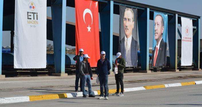 Türkiye'nin ilk bor karbür üretim tesisinin temeli, Balıkesir Bandırma'da atıldı.