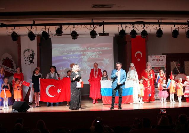 İstoki 2. Uluslararası Rus-Türk Dostluğu Festivali'nin kapanış konseri
