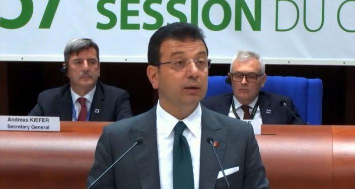 İstanbul Büyükşehir Belediye Başkanı Ekrem İmamoğlu (fotoğrafta), Avrupa Konseyinde düzenlenen Yerel ve Bölgesel Yönetimler Kongresi'nde konuşma yaptı.