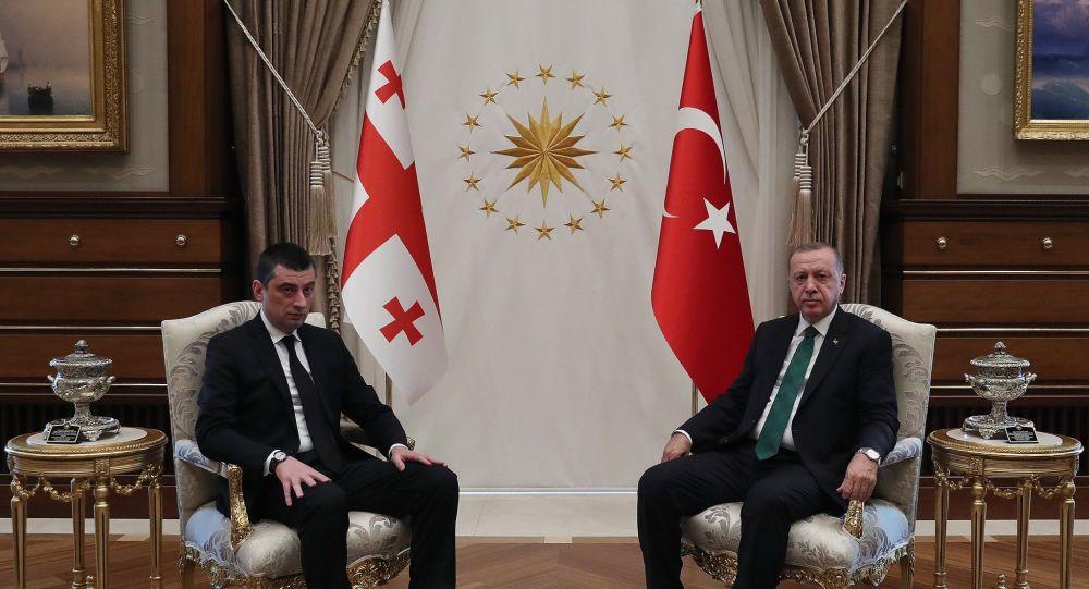 Erdoğan ile Gakharia'dan ortak açıklama: Yüksek düzeyli stratejik konseyini düzenleyeceğiz