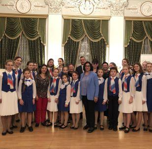 Rusya Federasyonu İstanbul Başkonsolosluğu'nda, Moskova Çocuk ve Gençlik Sanat Sarayı Şarkı ve Dans Topluluğu'na bağlı Pioner Oda Korosu konser verdi