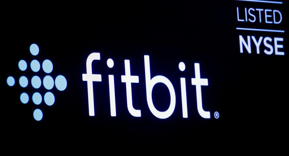 Giyilebilir egzersiz ekipmanları üreticisi Fitbit