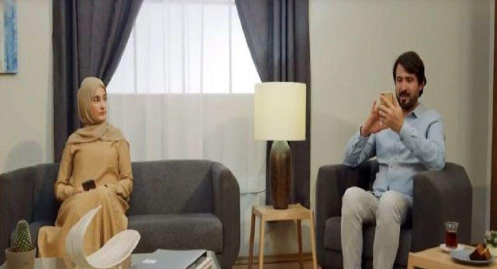 Diyanet İşleri Başkanlığı'nın 'Telefonun değil, eşinin yüzüne bak' videousu