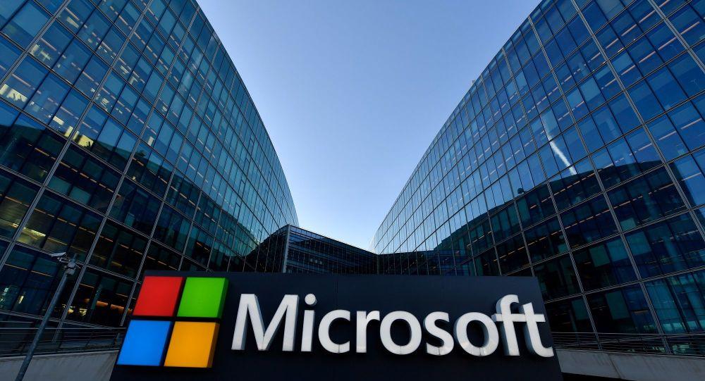 Microsoft'tan toplantılarda yüz ifadeleri ve vücut dillerini notlandırma patenti için başvuru